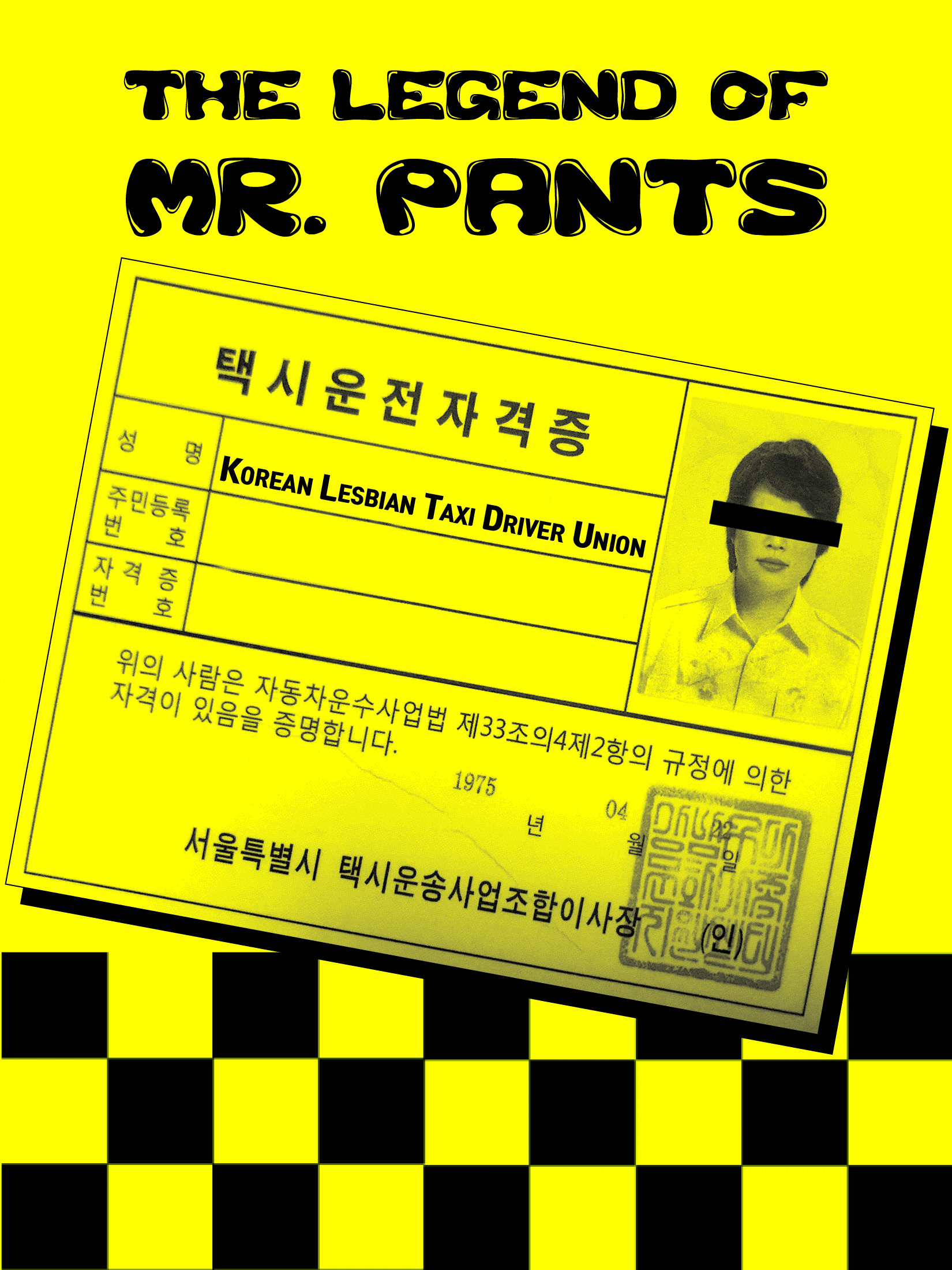 Legend of Mr. Pants